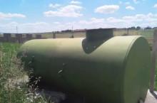 Цистерна за гориво - 4 тонна